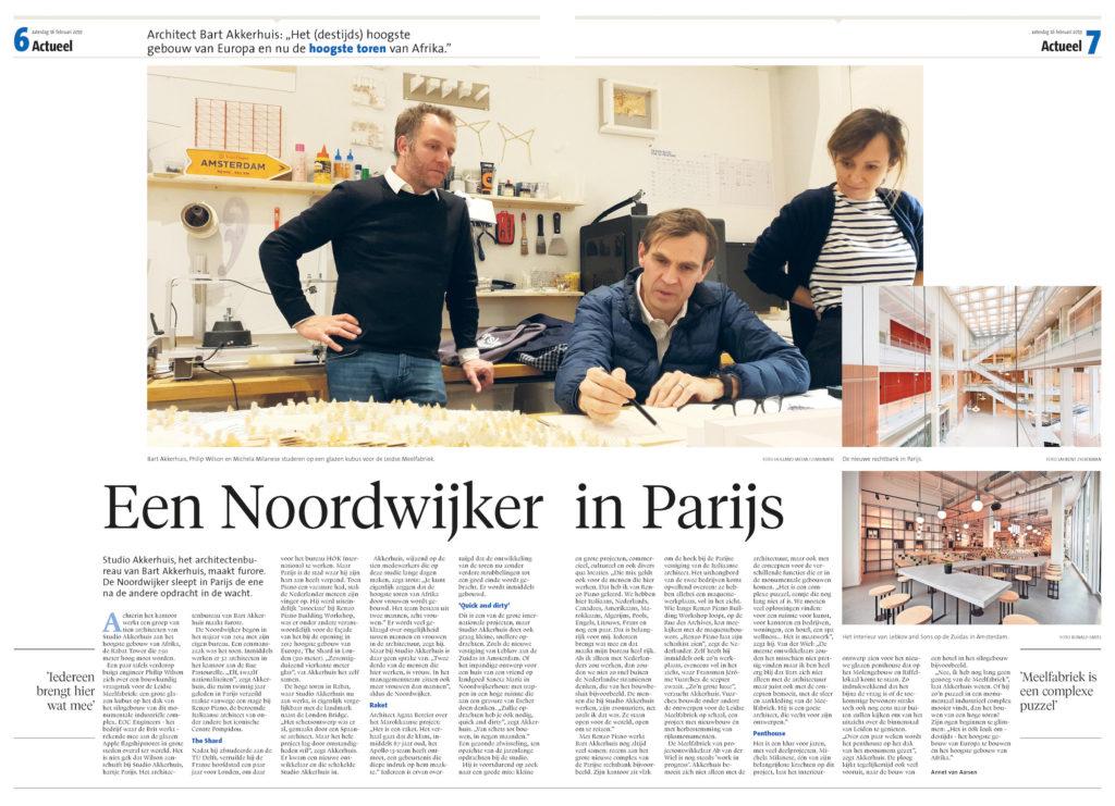 Nieuws over De Meelfabriek Leiden. Gebeurtenissen en ontwikkelingen van De Meelfabriek. Architect Bart Akkerhuis.
