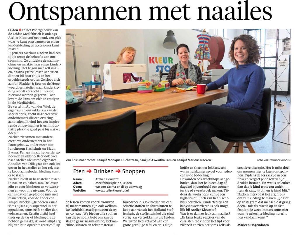 Nieuws over De Meelfabriek Leiden. Gebeurtenissen en ontwikkelingen van De Meelfabriek. Poortgebouw.